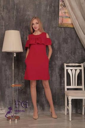 """Яркое летнее женское платье с воланом и карманами """"Глория"""", красное, фото 2"""