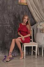 Свободное летнее платье с воланом и вырезом на плечах персиковое, фото 2