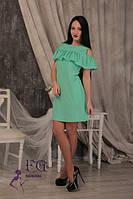 """Нарядное летнее приталенное женское платье с воланом и открытыми плечами """"Глория"""", мятное"""