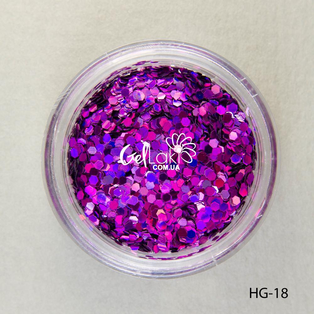Шестигранники голографические для дизайна ногтей (фиолетовый), HG-18