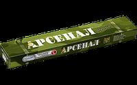 Електроди  АНО-21 д. 3мм, АРСЕНАЛ (2,5кг/уп)
