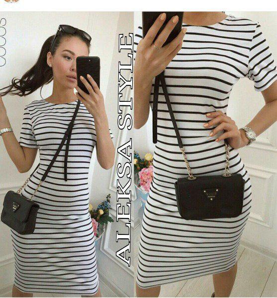 840f68eb8de Платье футболка мини в полоску морячка - Интернет-магазин одежды и обуви