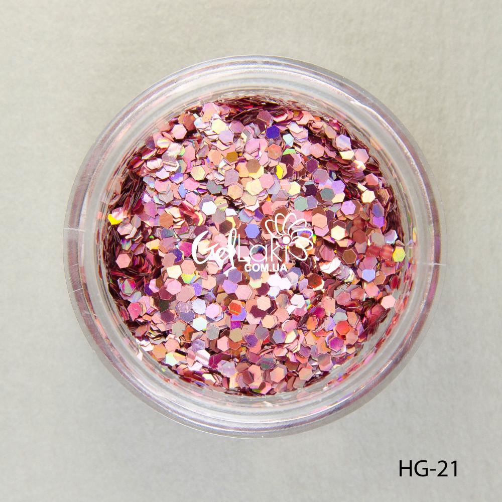 Шестигранники голографические для дизайна ногтей (розово-бежевый), HG-21