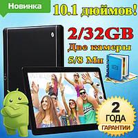 Новый Планшет-Телефон KT990 10.1 дюймов 2GB RAM 32GB ROM 3G GPS