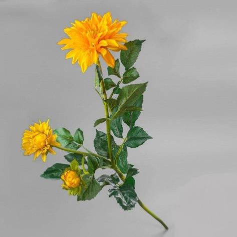 Искусственный цветок георгина желтая., фото 2