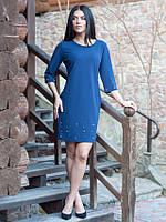 Нарядное платье из креп-дайвинга темно-синее
