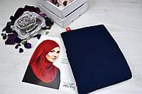 Хиджаб тройной нахлест