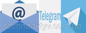 e-mail + telegram