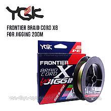 Шнур плетеный YGK Frontier Braid Cord X8 for Jigging 200m #1.0 (16lb / 7.26kg)