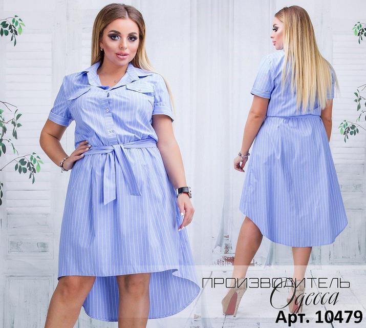 Стильное летнее платье большого размера Производитель Одесса. Размеры: