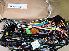 Жгут моторного отсека Газ-2217,3302,3221.406дв.2217-3724 015-11(2003-2006г.вып.)
