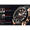 Мужские часы Jedir Royal, фото 4