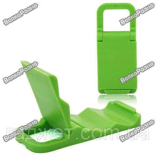 Универсальная мини складная пластиковая подставка для мобильного телефона салатового цвета