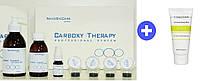 Набор Карбокситерапии на 10 процедур NANo BioCARE + Уход Для Жирной и Комбинированной кожи лица