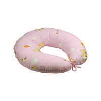 Подушка для кормления с наволочкой розовая (909_Рожевий)