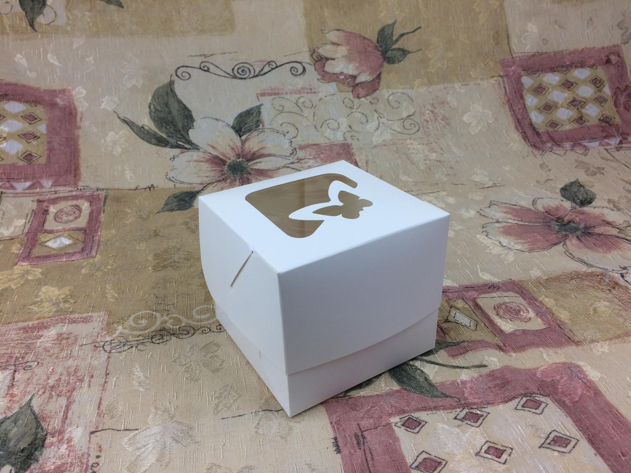 Коробка для 1-ого кекса / 100х100х90 мм / Белая / окно-Бабочка