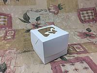 Коробка для 1-ого кекса / 100х100х90 мм / Белая / окно-Бабочка, фото 1