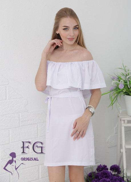 821b8ffb327 Летнее Платье на Поясе с Воланом