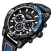Чоловічі годинники Jedir Olimp, фото 2