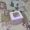 Коробка Пудра для 1-ого кекса с окном  100*100*90