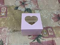 Коробка Пудра для 1-ого кекса с окном Сердце 100*100*90, фото 1