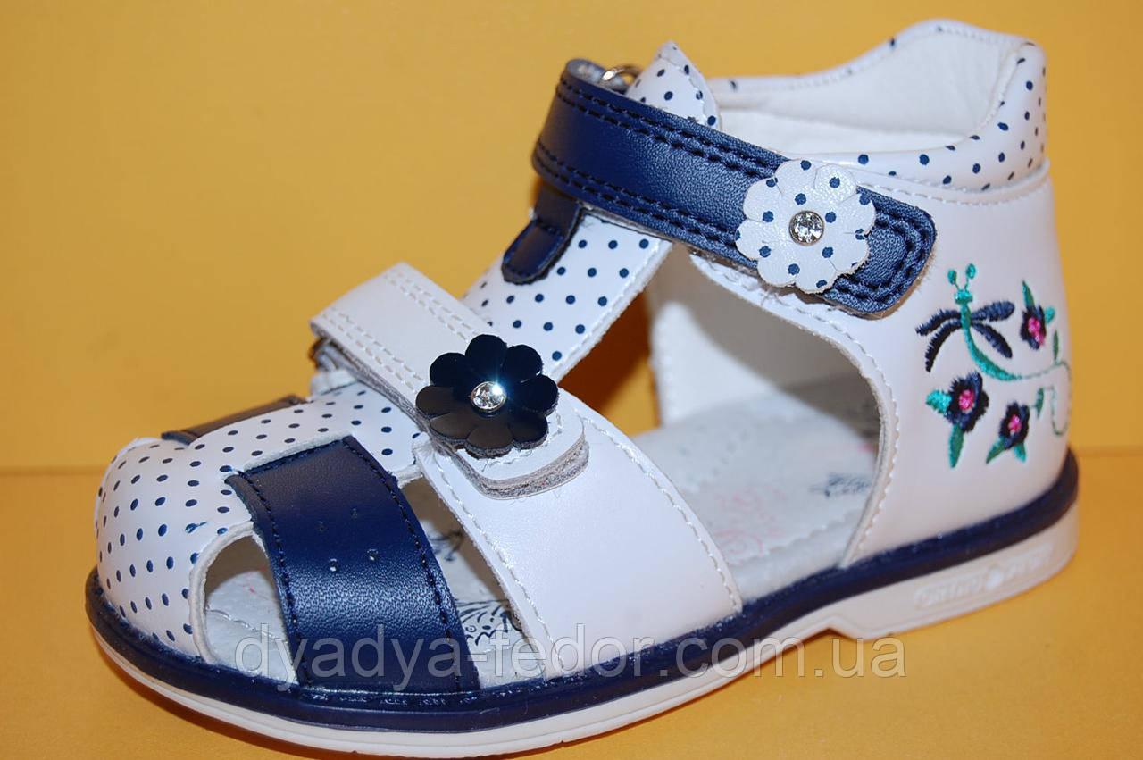 Детские сандалии ТМ Том.М код 3236 размеры 21-26