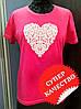"""Женская футболка с вышивкой """"Сердце"""""""