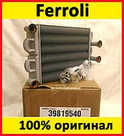 39819540 Теплообменник битермический 24 кВт (39820060)  Ferroli Domiproject