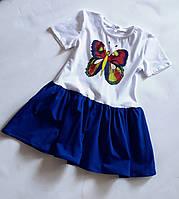 Сукня для дівчинки дизайнерська розпис ручної роботи Платье  для девочки