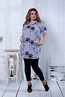 Рубашка с цветочным рисунком большого размера, с 42 по 74 размер, фото 1