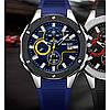 Мужские часы Jedir Racer Blue, фото 4