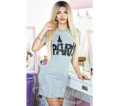 Стильное летнее мини платье по фигуре с принтом белое, фото 2