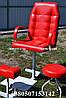 Красное кресло педикюрное с треногой и стулом для мастера (глянец)