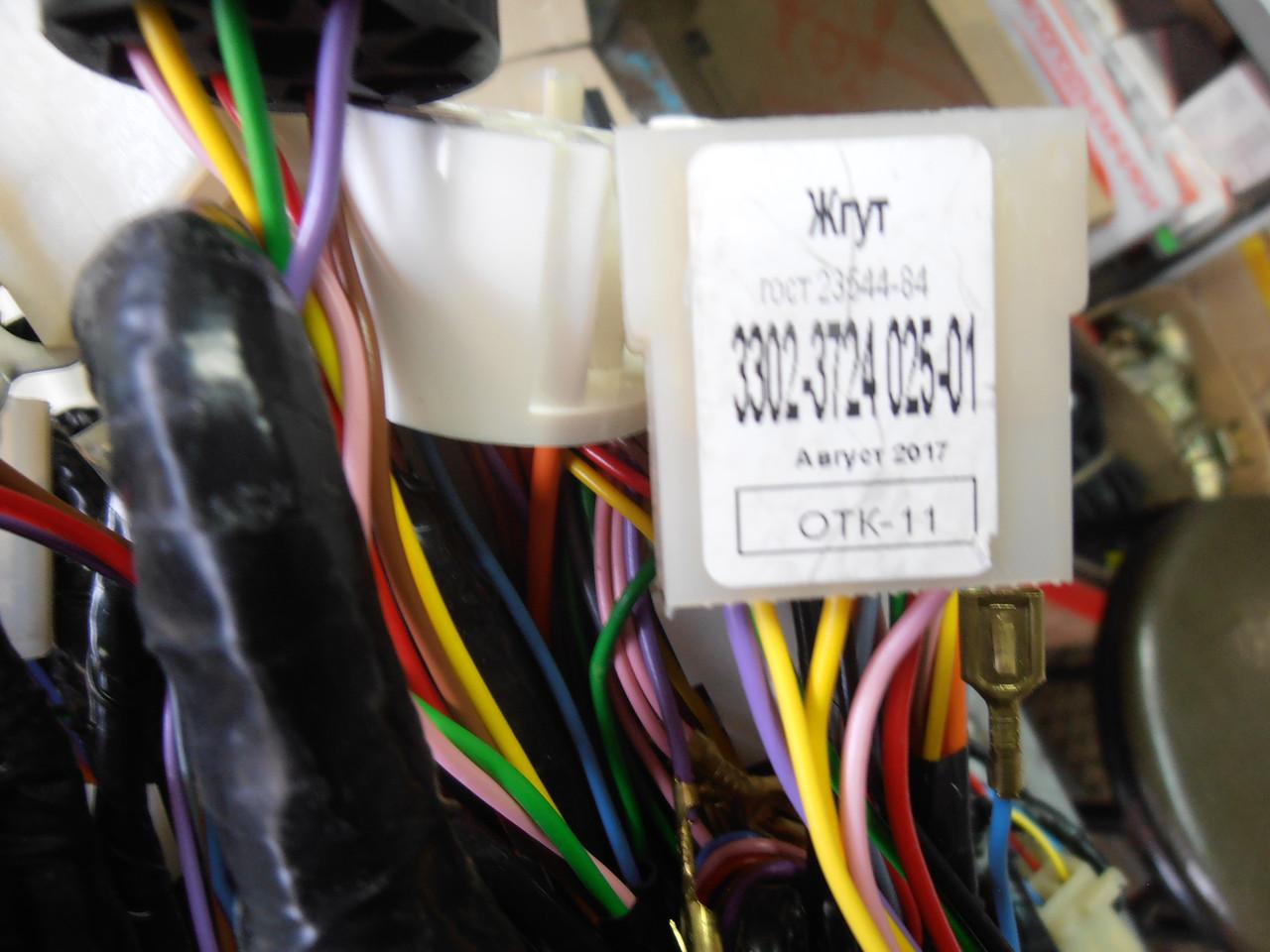 Жгут панели приборов 3302 3724 025-01 (до 2003г.вып.)