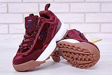 Женские кроссовки в стиле Fila Disruptor 2 Burgundy Velours Бордовые, фото 3