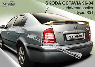 Спойлер тюнинг Skoda Octavia htb стиль RS