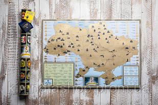 Скретч карта Украины MyNativeMap