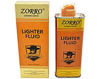 """Бензин для заправки зажигалок  """"ZORRO """""""