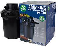 Напорный фильтр AquaKing PF2-10 ECO для пруда, водоема, каскада, водопада