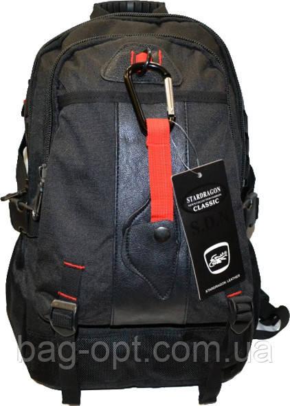 Рюкзак спортивний чорний (40*28*13)