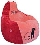 Пуфики детские, Бескаркасное кресло мешок, кресло-груша пуфик Кошка, фото 2