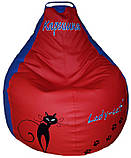 Пуфики детские, Бескаркасное кресло мешок, кресло-груша пуфик Кошка, фото 4