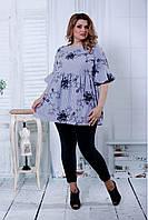 Блузка с цветочным рисунком большого размера, с 42 по 74 размер, фото 1
