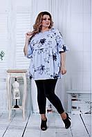 Блузка с цветочным рисунком, с 42 по 74 размер, фото 1