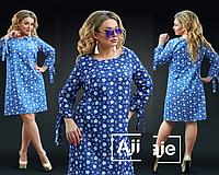 Джинсовое платье в цветочек большие размеры