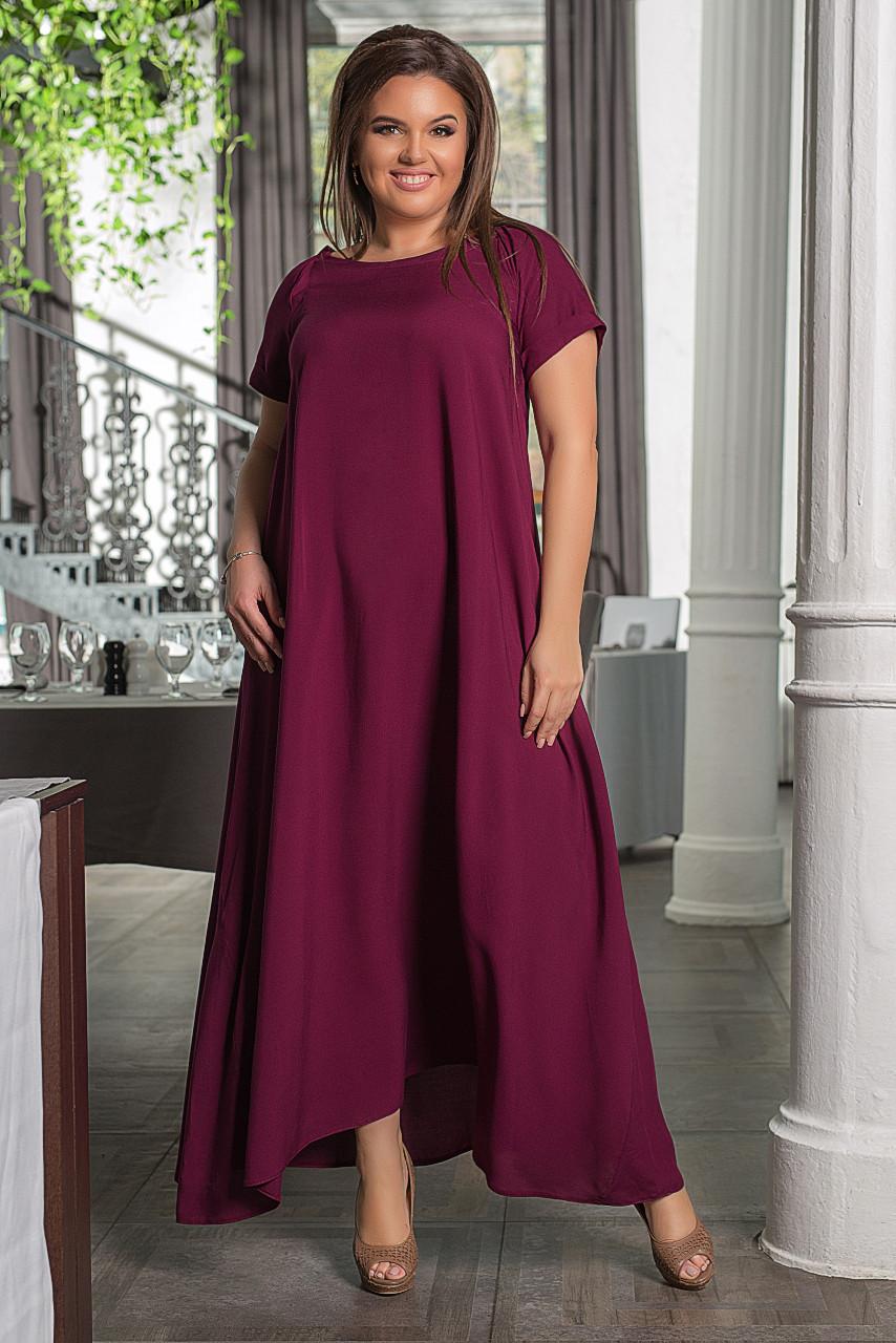 """Длинное летнее платье свободного кроя """"TALLY"""" с карманами и коротким рукавом (большие размеры)"""