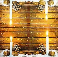 "Салфетка декупажная 33x33см 26 ""Зимняя свеча"""