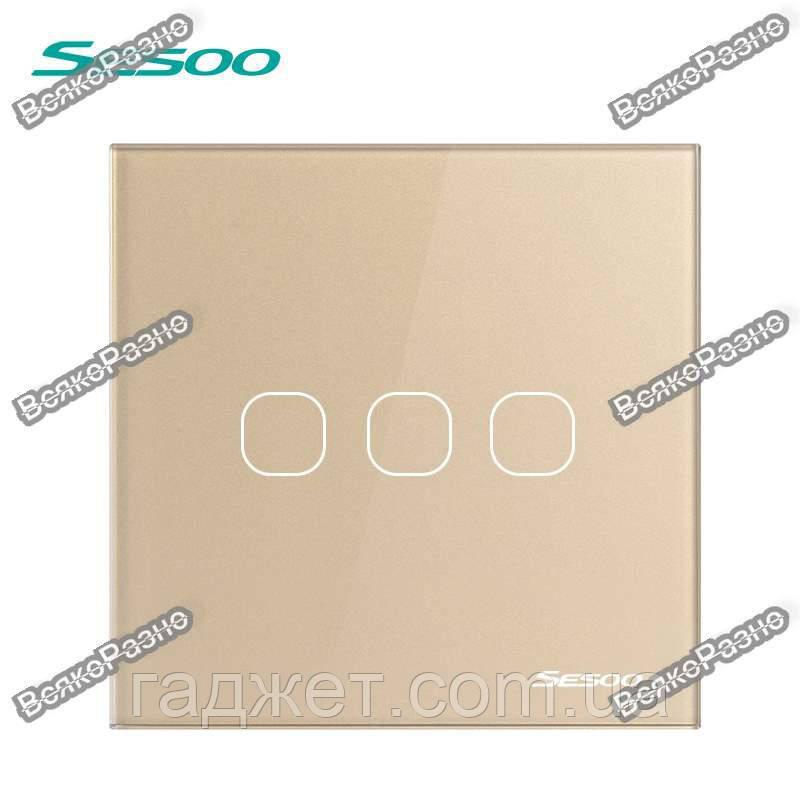 Сенсорный выключатель Sesoo. Трехлинейный сенсорный выключатель Sesoo золотого цвета.