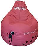 Бескаркасное мягкое кресло мешок груша пуф Кошка, фото 3