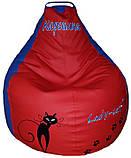Бескаркасное мягкое кресло мешок груша пуф Кошка, фото 4